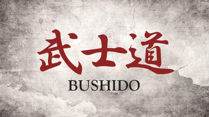 bushido code of the smurai